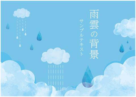 Rain cloud background frame