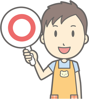 Nursery teacher - Mar - Bust