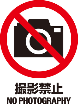 No photography, mark, icon, camera