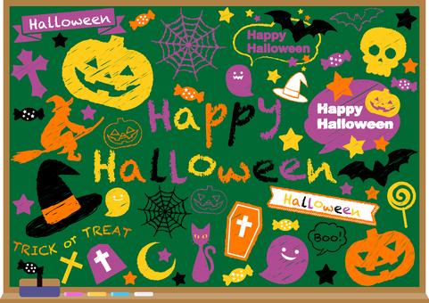 Halloween 84