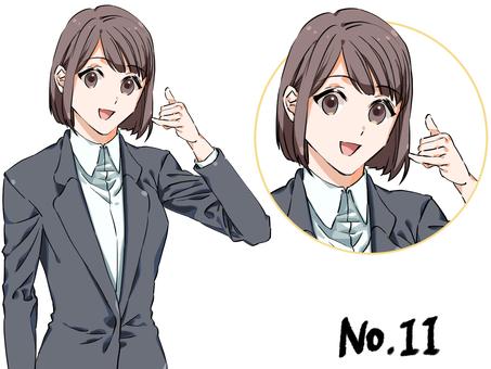 OL Yamada 11