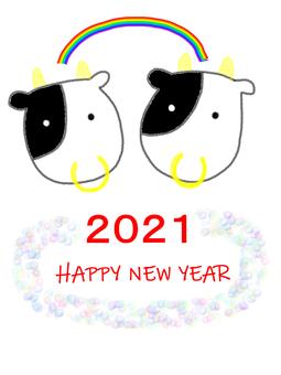 新年賀卡彩虹ver
