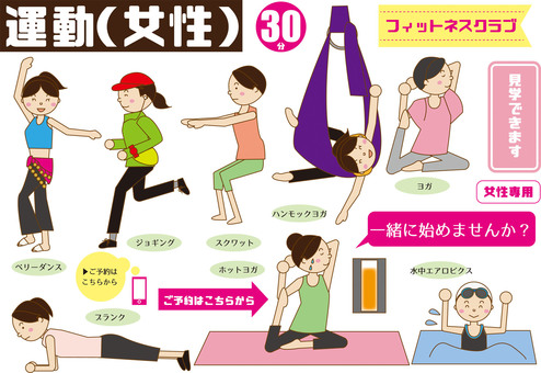 Various women exercising