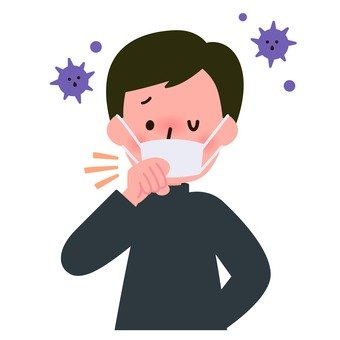 Medical - Men who cough