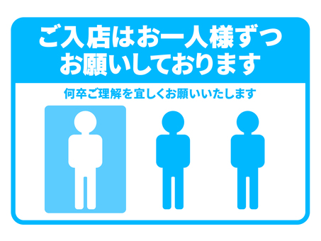 Entry guidance poster color for each person