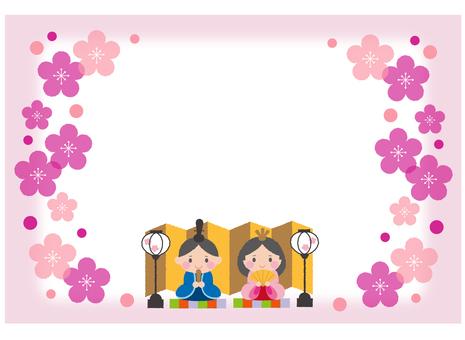 Hina Festival Frame