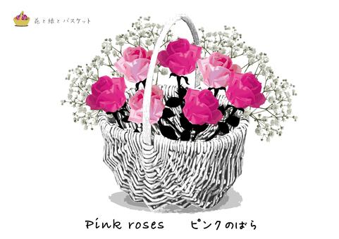 Flower green basket rose pink rose B