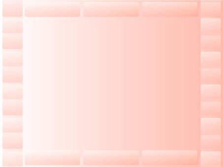 Salmon pink frame