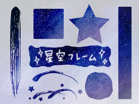 Starry Sky Frame Set ver 01