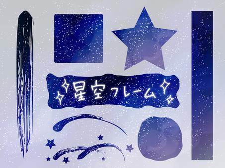 밤하늘 프레임 세트 ver01