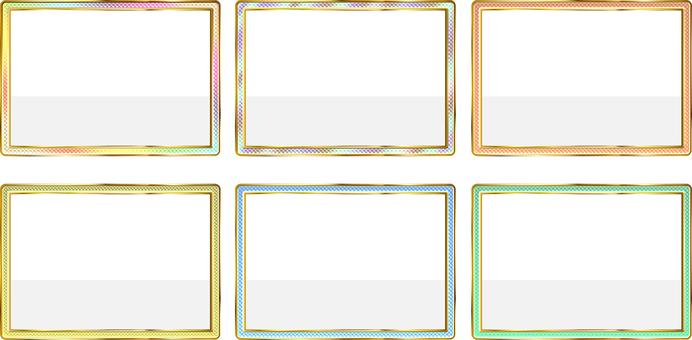 多彩的方形框架6模式