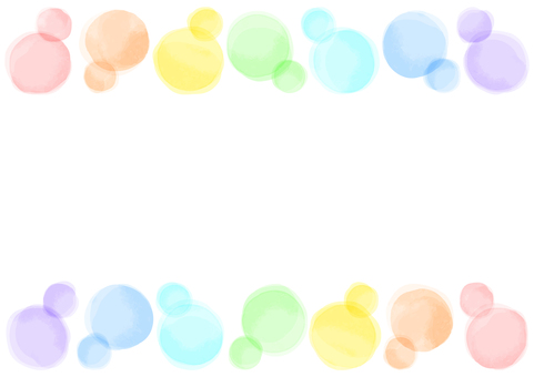 Watercolor style rainbow colored dots background