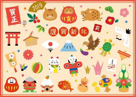 2019 New Year simple material set
