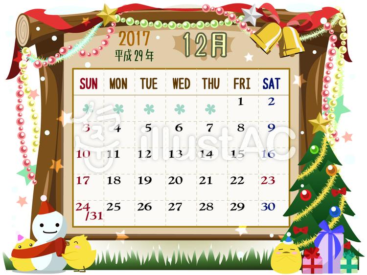 12月カレンダー 17年イラスト No 無料イラストなら イラストac