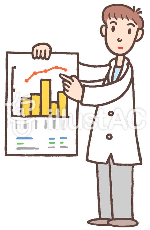医療統計.1のイラスト