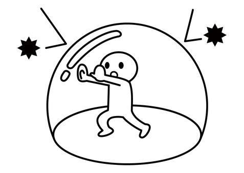 Stickman - Stretch Barrier