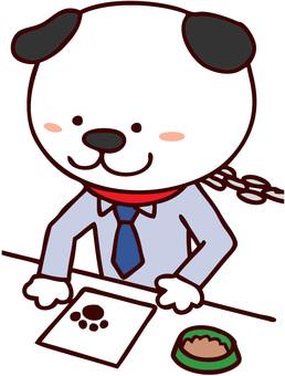 Company dog