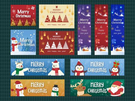 クリスマスバナー セット01