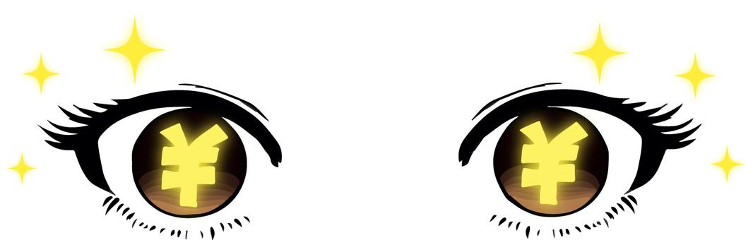 Eyes blinded to money