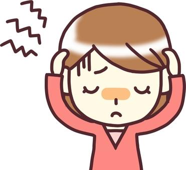 [Female PW 1] under the headache _ half body