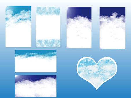 간단한 구름 세로 프레임