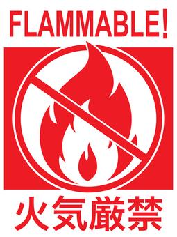 Fire prohibition 4a