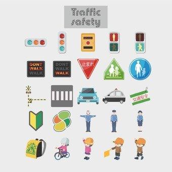 Illustration of traffic safety