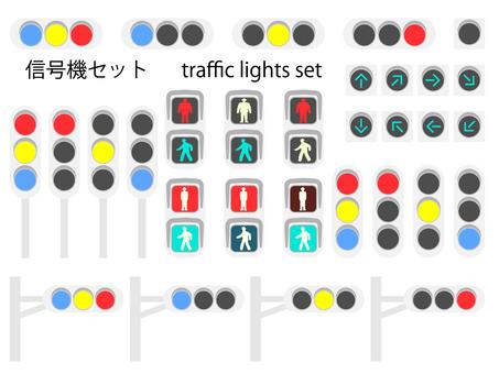 Signal set