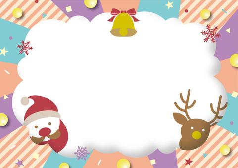 もこもこフレーム_クリスマスB