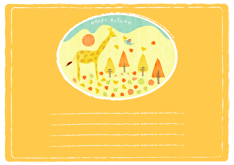 Autumn Letter 2
