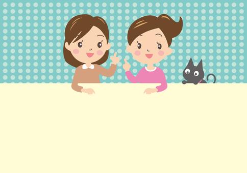 Mom and tea time