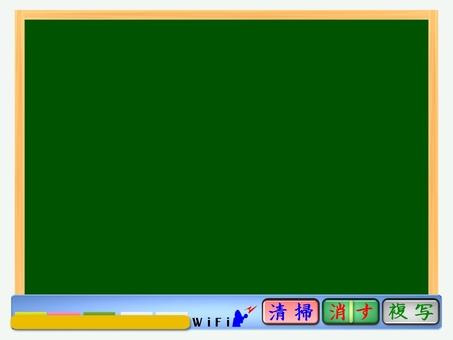 Automatic blackboard erase blackboard 01