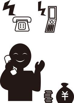 사기 전화