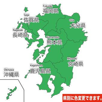 Kyushu place