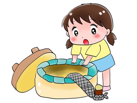 Girl peeking through a well