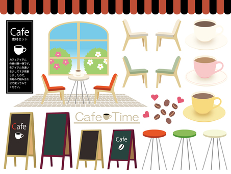 Cafe illustration material set 1