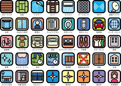 Rental Property Equipment Icon Set