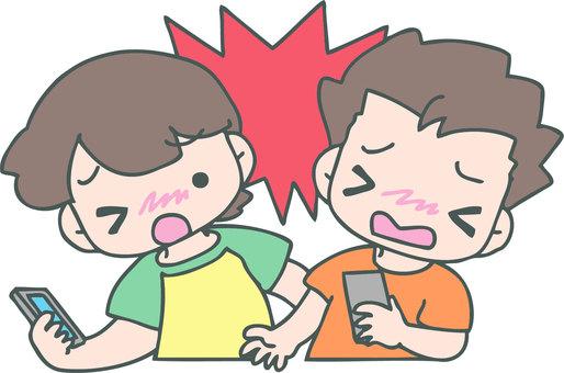 Walking smartphone care