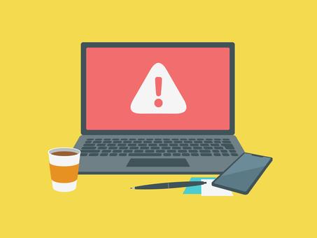 筆記本電腦危險屏