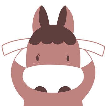 Energetic horse