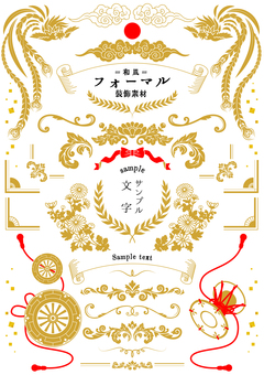 Japanese formal decoration material