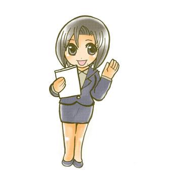 Secretary's older sister