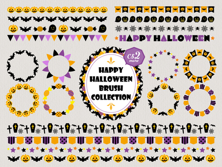 Halloween / line brush set