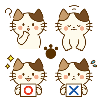 Cute calico cat set with 4 poses