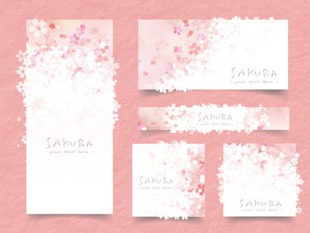 Sakura frame set ver 37