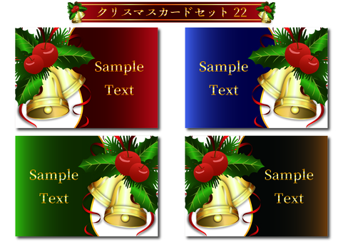 90. Bell Ribbon Fashionable Elegant Card