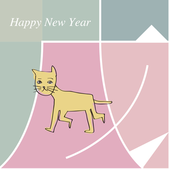 Yearly image for new year's card