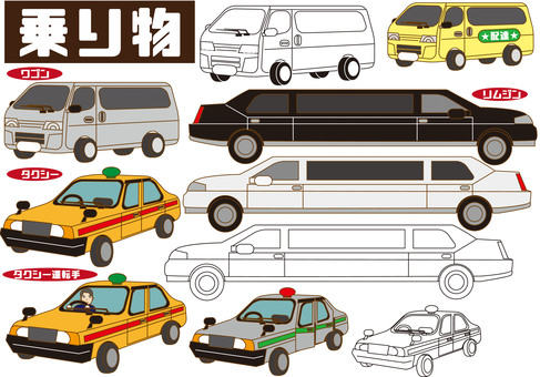 Vehicles (wagon, taxi, limousine)