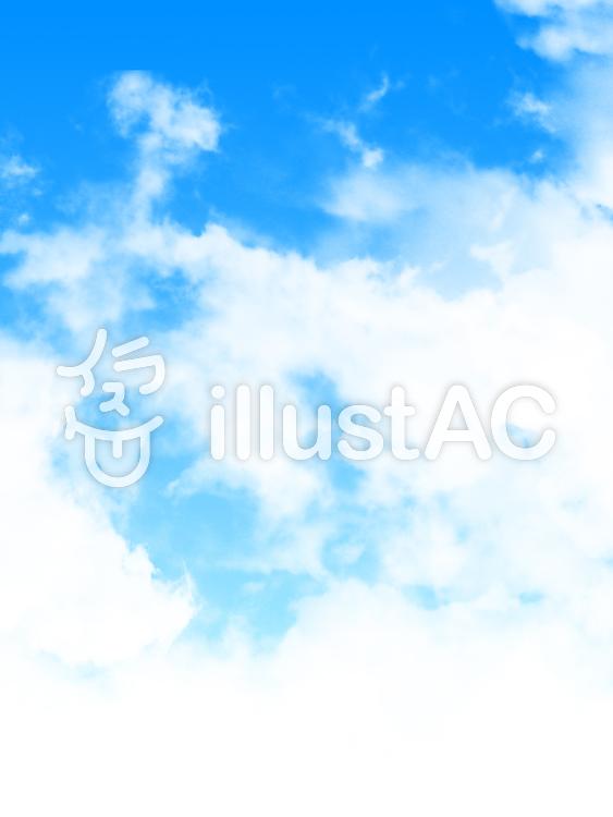 【フリーイラスト素材】雲と大空・1
