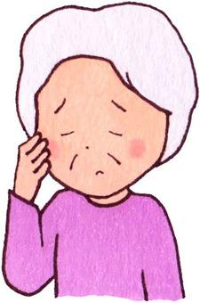 Forgetfulness (grandmother)